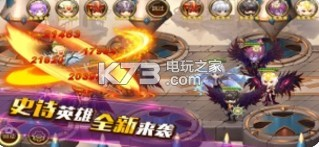 挂机修仙 v2.2 游戏下载 截图