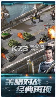 全军出击战火时刻 v121 游戏下载 截图