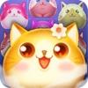 歡樂配貓貓游戲下載v1.0