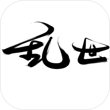 乱世江湖mud v1.0 游戏