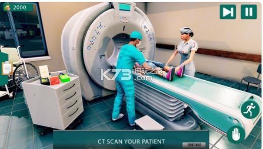 夢想醫院真實醫生SIM卡 v1.0 游戲下載 截圖