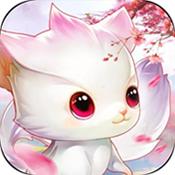 妖游记商城回合 v1.0.0 ios版下载