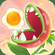 贪吃的植物 v1.3.4 游戏下载