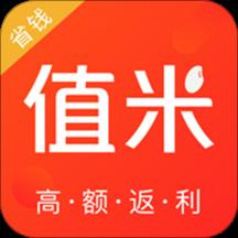 值米app下載v1.2.5
