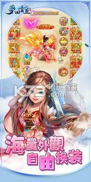 梦回青丘 v0.0.5 游戏下载 截图