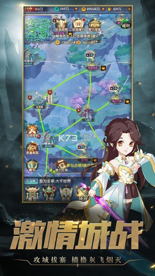 新大主宰之斗破蒼穹 v1.0 (1) 游戲下載 截圖