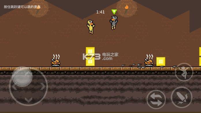 怪鴨亂斗 v1.0 游戲下載 截圖