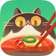 夢幻疊貓 v1.0 游戲下載