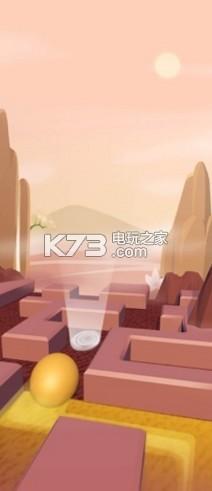 tricky maze v1.3 游戲下載 截圖