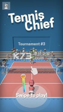 網球隊長 v1.0 游戲下載 截圖