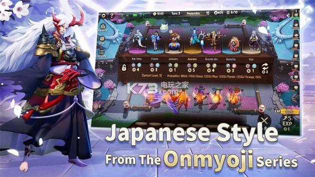 Onmyoji chess v3.76.0 游戏下载 截图