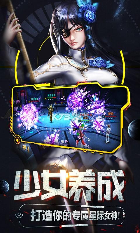 女神星球商城版GM v1.0.0 手游下载 截图