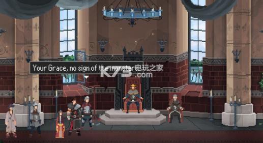 是的陛下 游戲下載 截圖