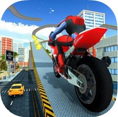 不可能的英雄自行車 v1.0.3 游戲下載