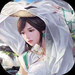 神骥Online v1.11 最新版下载