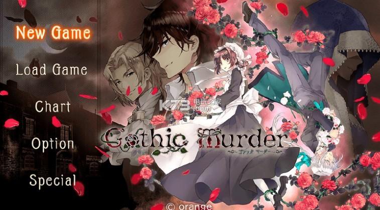 Gothic Murder改變命運的故事 v1.0.2 游戲下載 截圖