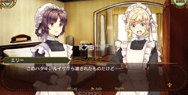 Gothic Murder改变命运的故事 v1.0.2 游戏下载 截图