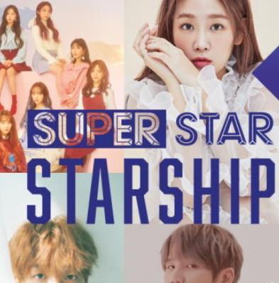 SuperStar Starship v1.0 游戏
