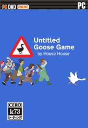 无名大鹅模拟 游戏下载
