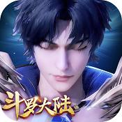 新斗罗大陆 v1.0.3.9 更新版下载