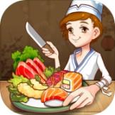 全民寿司餐厅 v1.0.15 游戏下载