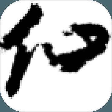 仙武江湖 v1.0 游戏下载