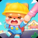 宝宝不怕幼儿园游戏下载v1.3
