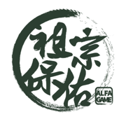 祖宗保佑游戏下载v1.0