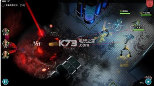 飞鹰战术 v1.0.2 游戏下载 截图