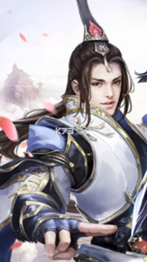 仙岛奇缘 v1.0 游戏下载 截图