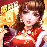 大富豪2星耀版苹果版下载v1.0.0