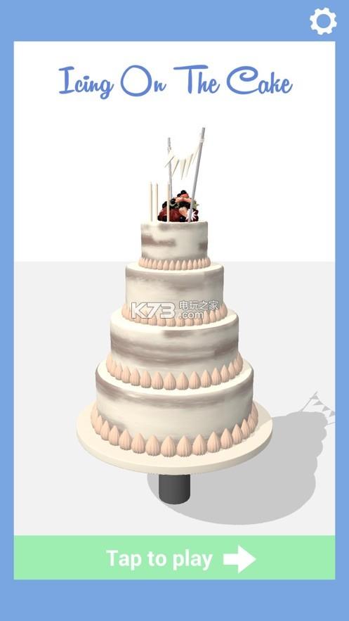 Icing on the Cake v1.15 游戏下载 截图