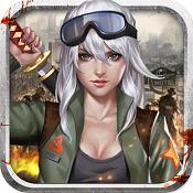 末日血战 v1.11.29 腾讯版下载