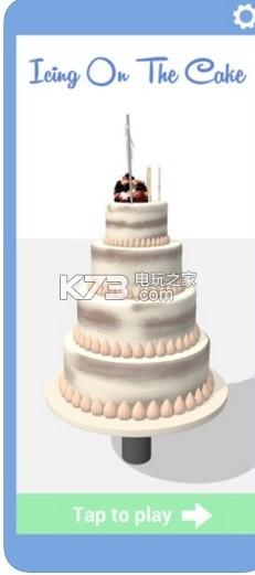 蛋糕奶油裱花 v1.15 游戏下载 截图