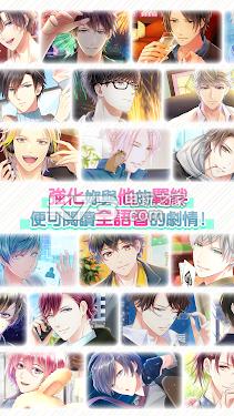 募恋英雄 v4.3.7 游戏下载 截图