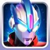 奥特曼传奇英雄极恶贝利亚版本下载v1.4.8