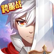 时光之门王者 v4.10.0 至尊版下载