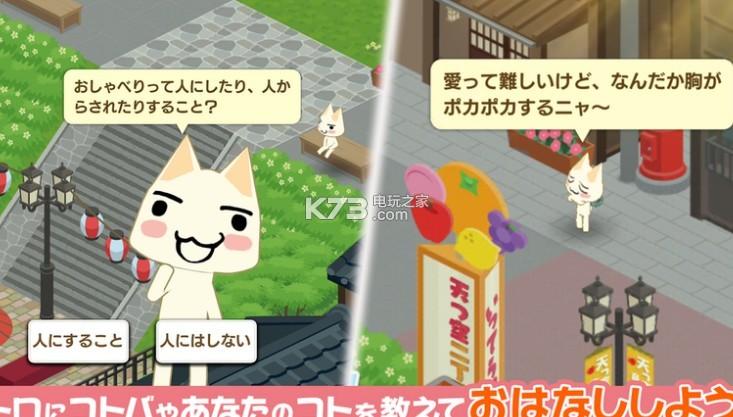 多樂貓與三消益智 v1.0.3 游戲下載 截圖