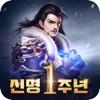 韩国仙侠游戏下载v1.7.8