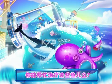 美小鱼的秘密34 v1.1 游戏下载 截图