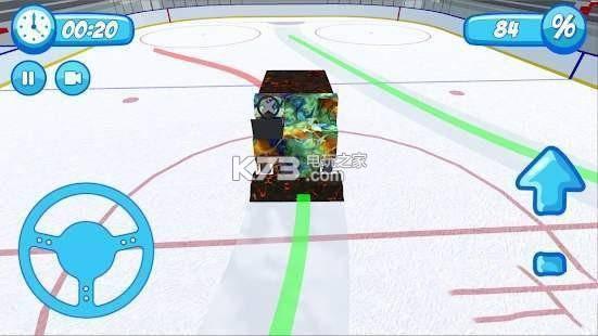 冰清洁机 v1.0.0 下载 截图