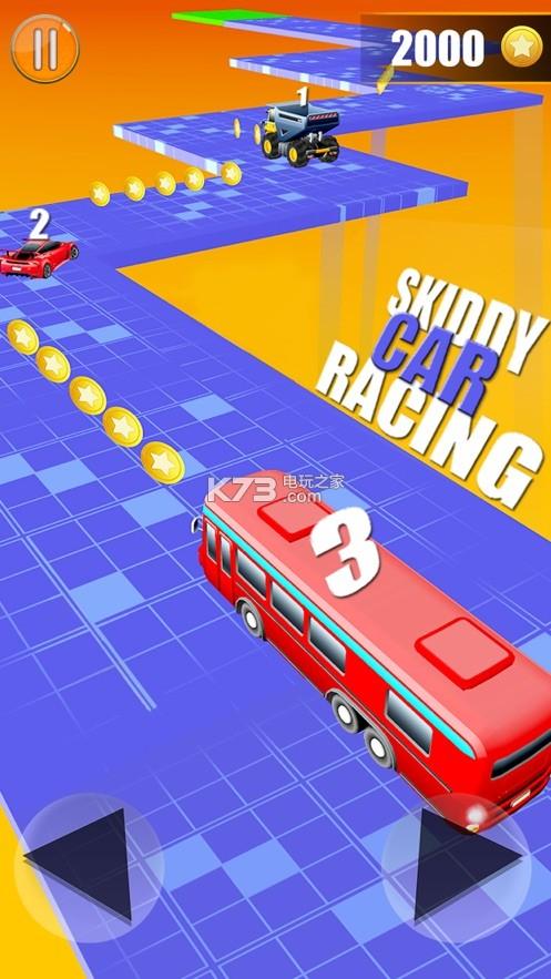 漂移賽跑漂移停車處 v1.0 游戲下載 截圖