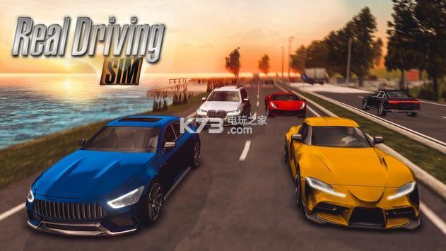 Real Driving Sim v2.3 游戲下載 截圖