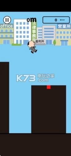 加油大叔秋千篇 v1.0 游戏下载 截图