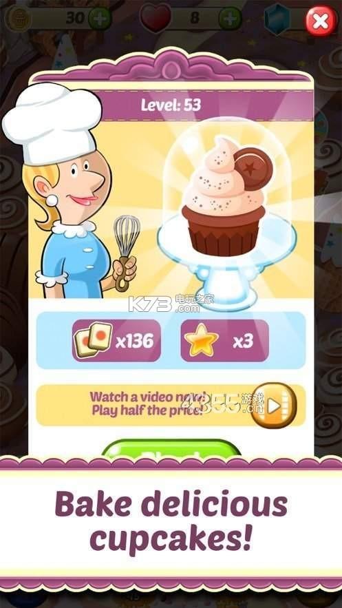 麻將面包店 v1.0 游戲下載 截圖