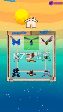 Rotato Cube v1.01 游戲下載 截圖