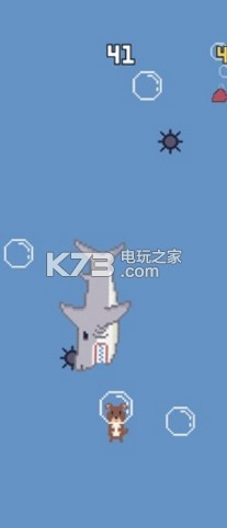 海里很危险 v1.0.4 游戏下载 截图