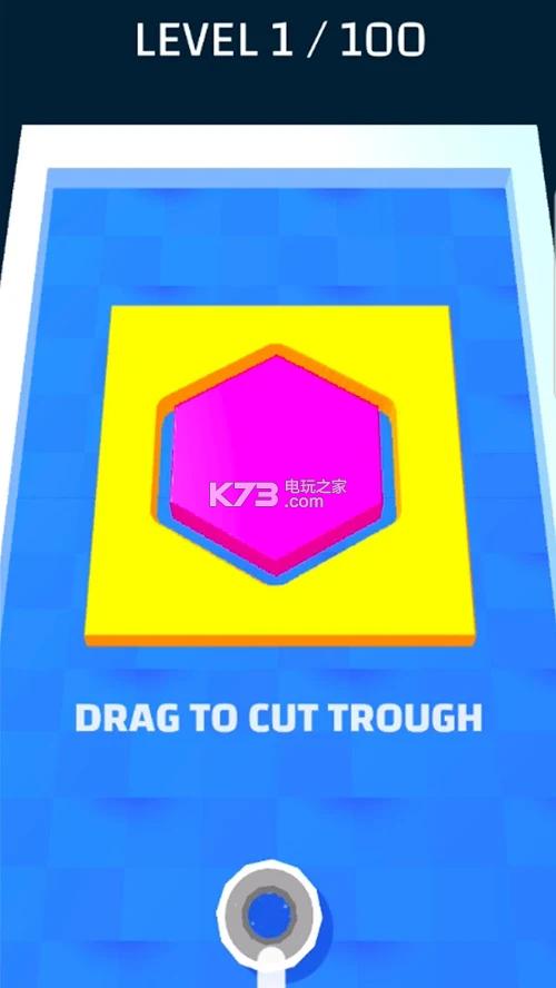 Cut Shape v0.1.3 游戏下载 截图