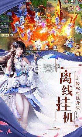 宸汐情缘 v4.8.1 手游下载 截图