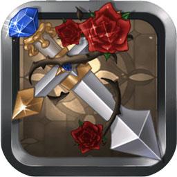 地城薔薇安卓版下載v5.2